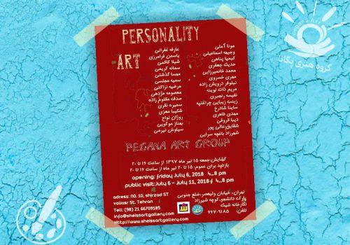 سایت گالری نقاشی پگانا آرت برگزارکننده نمایشگاه ملی و بین المللی در برج میلاد و دیگر مناطق کشور و همچنی برگزارکننده گالری نقاشی مدرن که قصد معرفی هنرمندان، آموزش نقاشی با مدرک بین المللی و فروش اینترنتی آثار هنری را دارد.