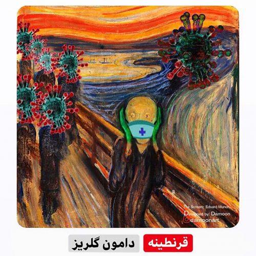 گروه هنری پگانا آرت با فراخوان های هنری داخلی نمایشگاه های رسمی فروش آثار هنری و بین المللی برای نمایش آثار هنری ایران را برگزار می کند که ممکن است در این نمایشگاه ها مزایده آثار هنری نیز اتفاق بیوفتد.